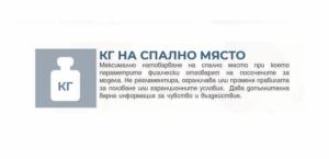 Двулицев матрак БАХАМА МЕМОРИ DUO LUX, 27см, НАНИ