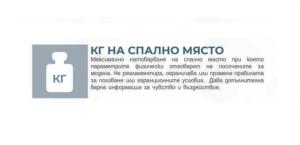 Матрак Сирена Ултрафлекс